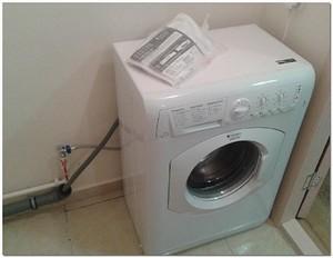 устройство вывода стиральной машины